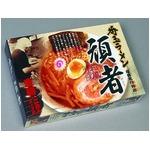 全国名店ラーメン(小)シリーズ 埼玉ラーメン頑者 SP-44 【10個セット】