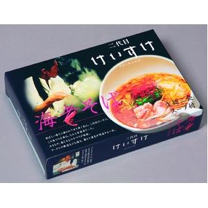 全国名店ラーメン(小)シリーズ 東京えびそば けいすけ SP-72 10個セット
