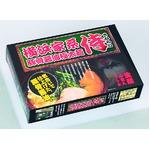 全国名店ラーメン(小)シリーズ 横浜家系ラーメン侍SP-79 【10個セット】