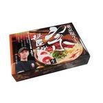 全国名店ラーメン(小)シリーズ 東京ラーメン麺屋 宗SP-98 【10個セット】
