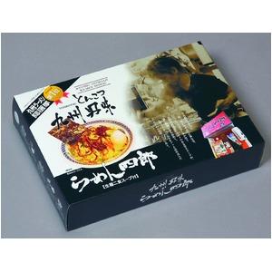 全国名店ラーメン(小)シリーズ 博多ラーメン 四郎SP-73 【10個セット】 - 拡大画像