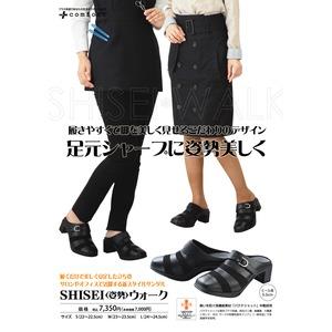 SHISEI(姿勢)ウォーク M h02
