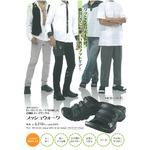 プッシュウォーク【外履き用メンズサンダル】M