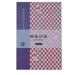 komon+ 集印帳【5冊セット】 うさぎ