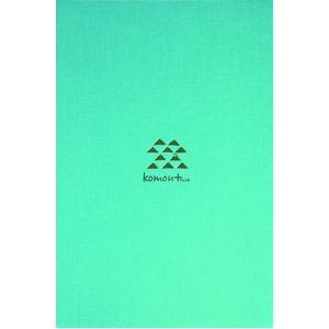 komon+ 集印帳【5冊セット】 うろこ富士