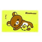 キャラクター マスクケース【10個セット】リラックマイエロー