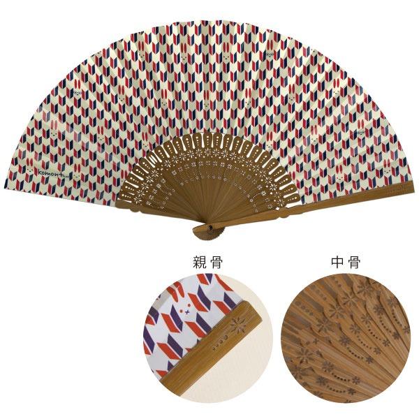 komon+ 和紙扇子70型25間【3本セット】矢絣うさぎf00