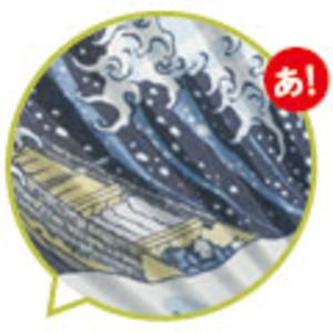 紳士用扇子75型35間【5本セット】富嶽三十六景 青