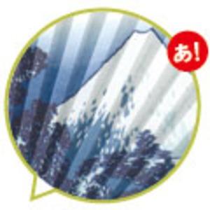 紳士用扇子75型35間【5本セット】富嶽三十六景 藍