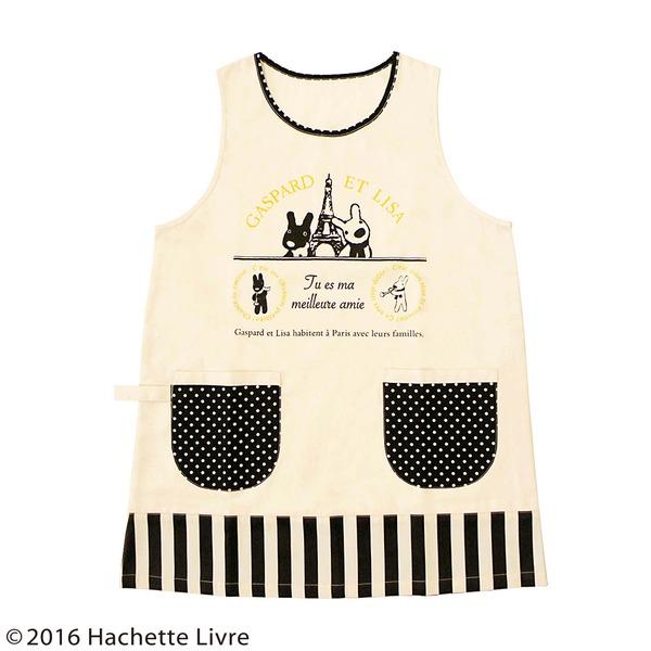 【保育士さん】リサとガスパール エプロン タオルホルダー付き【ブラック&ホワイト】f00