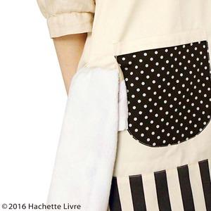 【保育士さん】リサとガスパール エプロン タオルホルダー付き【ブラック&ホワイト】 h02