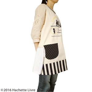 【保育士さん】リサとガスパール エプロン タオルホルダー付き【ブラック&ホワイト】