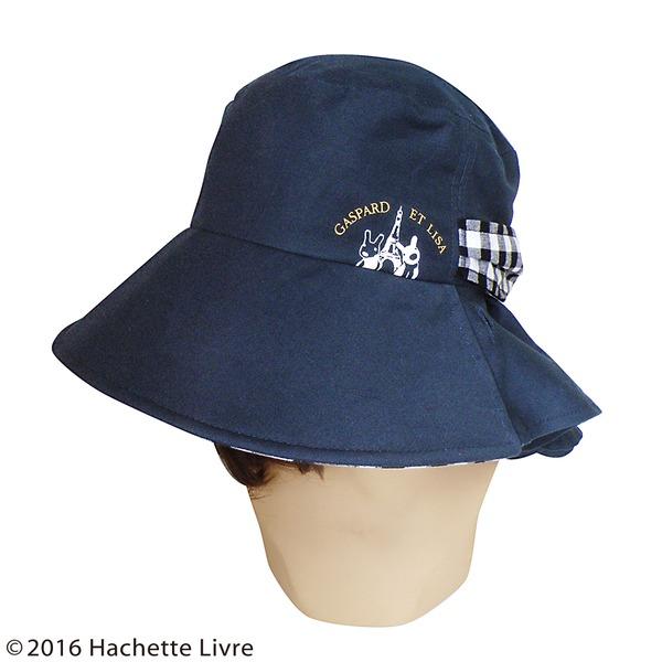 【保育士さん】リサとガスパール つば広帽子 ブラック&ホワイトf00