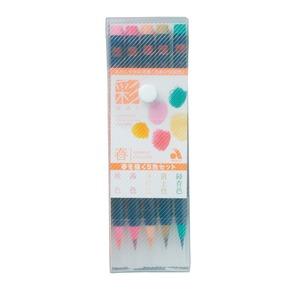【あかしや】水彩毛筆 彩 春を描く5色セット 【5個セット】