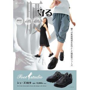 【足に優しいシューズ】フットスタジオシューズ 【ブラック】LLサイズ(25~25.5cm )