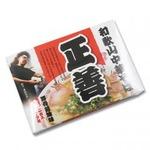 全国名店ラーメン(小)シリーズ 和歌山中華そば 正善SP-101 【10個セット】