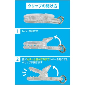 リサとガスパール胸ポケット用ペンケース ブルー【2個セット】