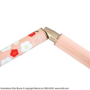 【4つ折り伸縮式ステッキ/杖】 ミッフィーステッキ 梅 ピンク