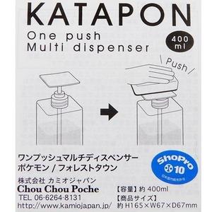 KATAPON カタポン ポケモン 【キミトイッショ】【同柄3個セット】