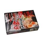 全国名店ラーメン(小)シリーズ 金澤濃厚中華そば 神仙SP-103 【10個セット】