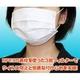 3層式メディカルマスク ブロックプラス 250枚セット(色おまかせ) 写真2