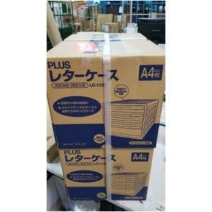 【訳あり・在庫処分】【外装ダメージ品】(業務用2セット)プラス レターケース A4縦 LC-113F ブラック