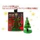 マジッククリスマスツリー グリーン 5個セット 写真3