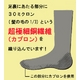 カプロン ソックス 26cm (フリー・黒) 3足セット 写真3