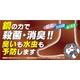 カプロン ソックス 26cm (フリー・黒) 6足セット 写真2