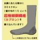 カプロン ソックス 26cm (フリー・黒) 6足セット 写真3