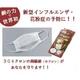 【訳あり】花粉症・新型インフルエンザ対策にも!カプロンマスク3枚セット  写真1