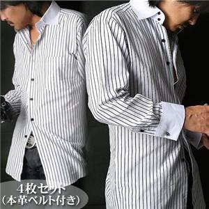 【シーン別コーディネイト】こだわりドレスシャツ4枚セット(本革ベルト付き) 4種アソート Mセット - 拡大画像