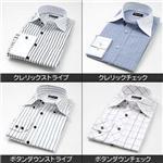【シーン別コーディネイト】こだわりドレスシャツ4枚セット(MARC JACOBSネクタイ付き!) L
