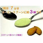 PMD プレミアムミルクダイエット ビターモカ2袋 画像5