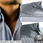 ビジネスドレスシャツ 綿100%|2枚セット
