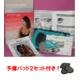 スレンダートーン フレックス英国版  パッド2セット付き 女性用 - 縮小画像1