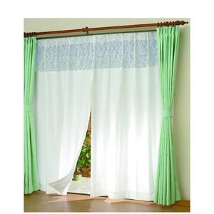 断熱目隠しエレガントカーテン 2枚組 100×133cm