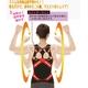 理学療法士が考えた 肩甲骨インナー ブラック Mサイズ - 縮小画像1