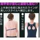 理学療法士が考えた 肩甲骨インナー ブラック Mサイズ - 縮小画像4