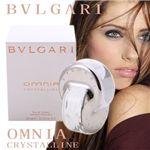 BVLGARI(ブルガリ) オムニア クリスタリン EDTSP65ml
