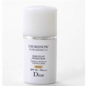 Diorスノーサブリッシム コントロールUVベース35 ベージュ
