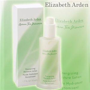 Elizabeth Arden(エリザベスアーデン) グリーンティ エナジャイジング モイスチャーローション