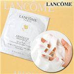 LANCOME(ランコム) アプソリュBX マスク ¥8,000(送料無料)