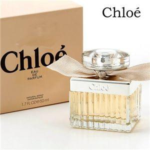 CHLOE(クロエ) EDP 75ml