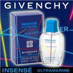 【¥3,980】Givenchy(ジバンシー) ウルトラマリンブルーレーザー 50ml