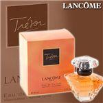 ランコム(LANCOME)│トレゾア EDTSP30ml