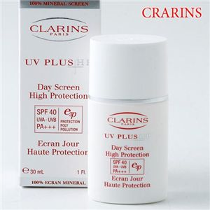 CLARINS UVプラス デイスクリーン SPF40/PA+++
