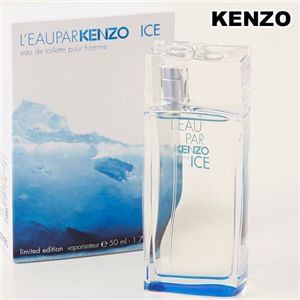 KENZO(ケンゾー) ローパ ケンゾー アイス プールオム 50ml【男の香水】