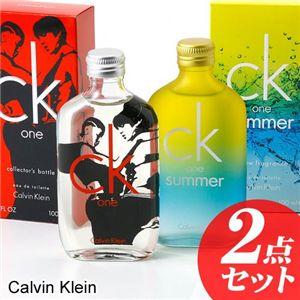 Calvin Klein(カルバンクライン)セット (リミティッド エディション2008/シーケー ワン サマー 2009)【男の香水】