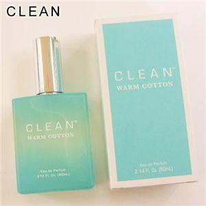 CLEAN(クリーン) ウォームコットン EDP 60mL - 拡大画像